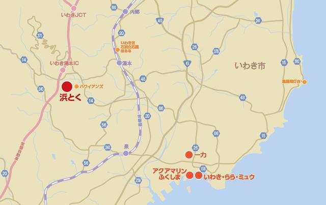 map2020夏.jpg